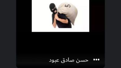 صورة اسم التدريسي  حسن صادق عبود  المادة /علم الأجرام والعقاب /المسائي