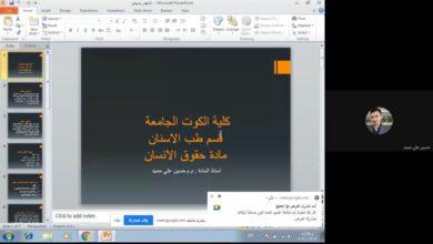 صورة قسم طب الاسنان  المرحلة الاولى  مادة حقوق الانسان عنوان المحاضرة الاتجار بالبشر م.م حسين علي حميد