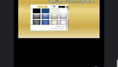 صورة مادة الحاسبات  قسم القانون  مرحلة ثانية  هالة هادي منصور