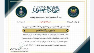 صورة حضر المدرس المساعد فهد نجد عبيد التدريسي في كلية طب الاسنان