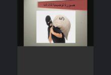 صورة محاضرة علم الإجرام والعقاب للمرحلة الأولى (بتاريخ٢٠٢١/٣/٩) عنوان المحاضرة مدرسة التحليل النفسي   استاذ المادة م.م كرار ماهر كاظم
