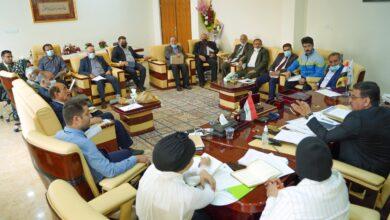 صورة اجتماع مجلس كلية الحلة الجامعة