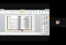 صورة محاضرة القضاء الاداري للمرحلة الثالثة م.م رسل باسم