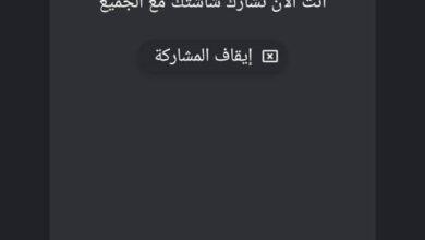 صورة م.م علاء فالح مطر مادة : المرافعات المدنية المرحلة: الثالثة الگوگل ميت من الساعة 2:00مساءً —الى— 3:00 مساءً