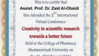 صورة حضر كل من الاستاذ المساعد الدكتور زيد مهدي جابر العبيدي و المدرس المساعد نور مهدي حسناوي التدريسيان في كلية الصيدلة