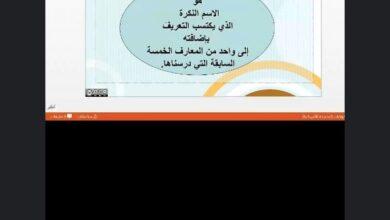 صورة محاضرة اللغة العربية لقسم القانون