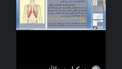 صورة محاضرة مادة الجمناستك للرجال/ المرحلة الثانية/ م.م. احمد عبد الله