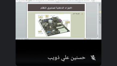 صورة الحاسبات المرحلة الاولى للدراسة الصباحية  م.م حسنين علي
