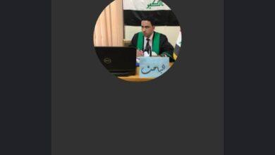 صورة م. م علاء فالح مطر مادة : الالتزامات المرحلة : الثانية صباحي وقت المحاضرة 10:00—-11:00 صباحًا