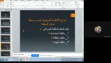 صورة قسم القانون   المرحلة الثانية مادة الانظمة السياسية  عنوان المحاضرة انظمة الحكم الفردية  م.م حسين علي حميد