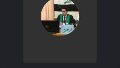 صورة م. م علاء فالح مطر مادة : الالتزامات المرحلة : الثانية المسائي وقت المحاضرة 2:00—-3:00 مساءً