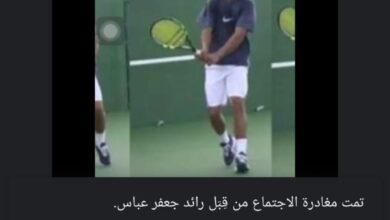 صورة محاضرة التنس الارضي للمرحلة الثالثة  م.د حيدر عبدالكاظم  م.د سجاد ناصر