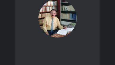 صورة محاضرة تاريخ القانون ا.د.م.سعيد راشد م.م. اوس طارق