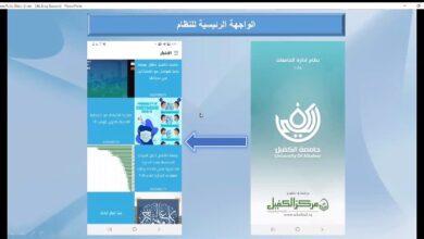 صورة جامعة الكفيل تقيم ورشة الإلكترونية الموسومه بناء الاختبارات الإلكترونية