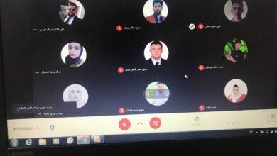 صورة محاضرة القانون الاداري للدراسة الصباحية  موضوع المحاضرة تاديب الموظف العام التدريسي علي هادي فرحان