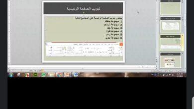صورة محاضرة الحاسبات لقسم القانون المرحلة الثانية