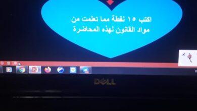 صورة مادة رفع الاثقال للمرحلة الاولى مسائي م.م صادق جابر