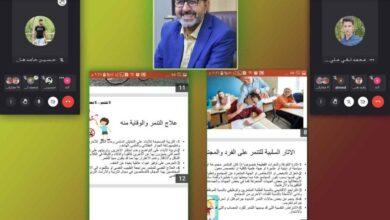 صورة كلية الطب البيطري بجامعة القادسية تنظم ندوة الكترونية عن ظاهرة التنمر