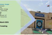 صورة دعوة للمشاركة في المؤتمر الافتراضي الدولي الاول للبيئة والموارد الطبيعية