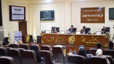 صورة كلية الآداب بجامعة القادسية تقيم دورة حول ادوات جمع البيانات والمعلومات في الدراسة الميدانية