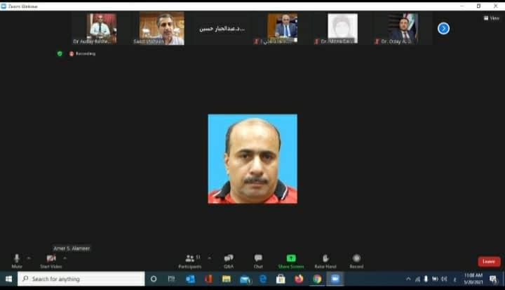صورة جامعة البصرة وبحضور الفريق الوزاري تواصل متابعة العملية التعليمية افتراضياً