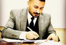 صورة مشاركة متميزة لمقرر قسم القانون المدرس الدكتور  (غسان كريم عبد)