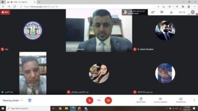 صورة كلية شط العرب الجامعة تنظم ورشة عمل إلكترونية عن تأسيس الشركات التجارية