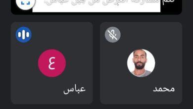صورة المرحلة الرابعة الأوراق التجارية الدراسة الصباحية م. م عباس نعمه محسن