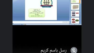 صورة المرحلة الثانية المالية العامة عنوان المحاضرة المشاكل التي تواجه النظام الضريبي  م.م رسل باسم