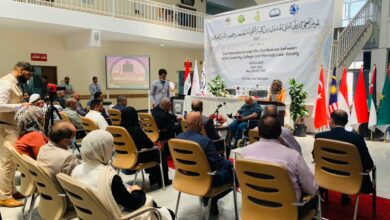 صورة الفريق الوزاري للتعليم الإلكتروني يشارك في المؤتمر العلمي الثاني لكلية الكوت الجامعة .