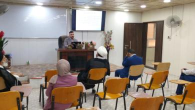 صورة كلية القانون في جامعة الكفيل تقيم ندوة علمية بعنوان (جريمة غسل الأموال في التشريعات العراقية)