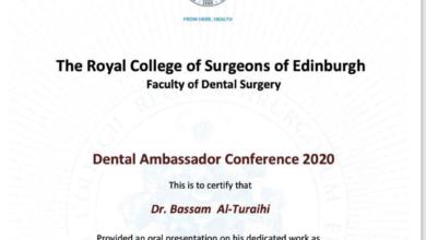 صورة مشاركة تدريسي من كلية طب الاسنان جامعة الكفيل ببحث في مؤتمر دولي