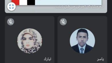صورة تم اكمال المحاضرة التفاعلية/ اللغة العربية  المرحلة الثانية  م. د. زينب علي حسين