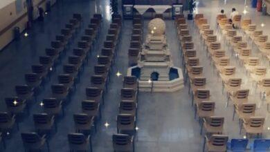 صورة مؤتمر كلية الكــوت الجامعة المشترك مع جمعية الليزر العراقية الدولي الثاني والذي سيقام في كلية الكوت الجامعة غدا الثلاثاء .