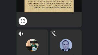 صورة م.د حسن داخل عبد م. م علاء فالح مطر مادة : الالتزامات المرحلة: الثانية وقت المحاضرة 3:00—-4:00 مساءً