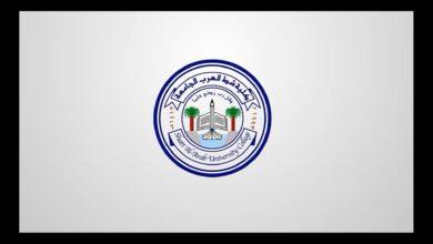 صورة إمتحانات الفصل الأول و انطلاق الفصل الدراسي الثاني للعام 2020-2021 في كلية شط العرب