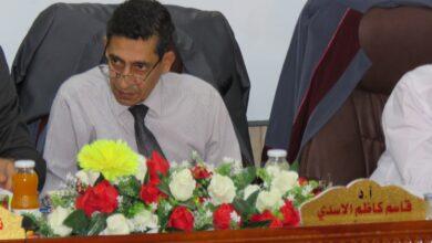 صورة السيد عميد كلية الطوسي الجامعة يترأس لجنتي مناقشة للدراسات العليا