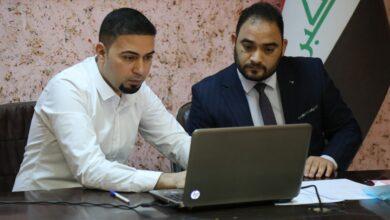 صورة الزيارة الإلكترونية للفريق الوزاري الى كلية الطوسي الجامعة