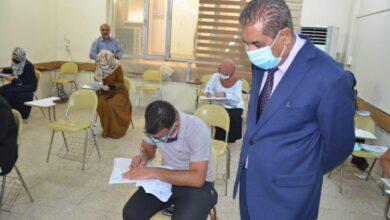 صورة انطلاق موعد اجراء الامتحان التنافسي للمتقدمين في كليات جامعة القادسية