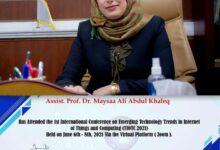 صورة مشاركة متميزة للدكتورة ميساء علي عبد الخالق.