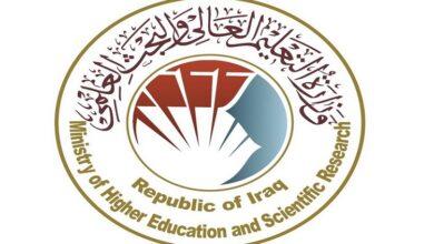 صورة وزير التعليم يؤكد أهمية تطوير المجلات العراقية وتعزيز السمعة الدولية