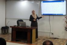 صورة كلية القانون في جامعة الكفيل تقيم ندوة علمية بعنوان (مخصصات العضوية النيابية في دستور العراق لسنة 2005)