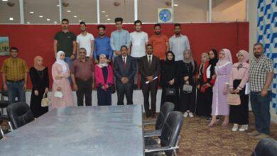 صورة جامعة القادسية تنظم منافسة علمية وثقافية لطلبة كليات الجامعة