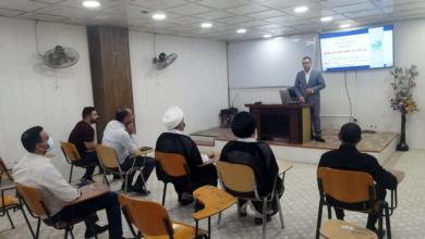 صورة كلية القانون في جامعة الكفيل تقيم ندوة علمية بعنوان (دور الإدارة في مكافحة المخدرات في العراق)
