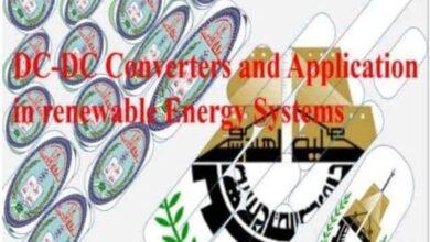 صورة كلية الهندسة بجامعة القادسية تعقد ورشة علمية حول مغيرات الجهد الثابت وأستخداماتها في منظومات الطاقة المتجددة