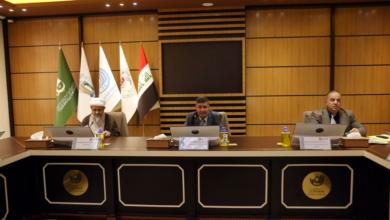 صورة جامعة الكفيل تستضيف اجتماع لجنة عمداء كليات العلوم الإسلامية والاقسام المناظرة في الجامعات العراقية للعام الدراسي 2020-2021