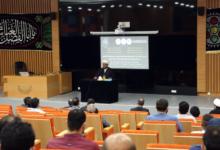 صورة جامعة الكفيل تقيم مجلس عزاء بذكرى استشهاد الامام جعفر الصادق (عليه السلام)