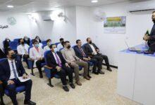 صورة زيارة علمية تطبيقية لطلبة كلية التقنيات الطبية والصحية إلى مركز الامين للابحاث والتقانات الاحيائية المتقدمة