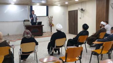 صورة كلية القانون في جامعة الكفيل تقيم ندوة علمية بعنوان (جريمة الابتزاز الالكتروني في العراق – الأسباب والمعالجات)