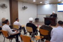 صورة كلية القانون في جامعة الكفيل تقيم ندوة علمية بعنوان (الإصلاح الدستوري لمقومات الاقتصاد العراقي لمواجهة جائحة كورونا)